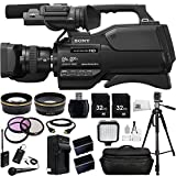 Sony HXR-MC2500 HXRMC2500 Shoulder Mount AVCHD Camcorder with 3-Inch LCD (Black) + Audio-Technica ATR288W VHF TwinMic System, .43x Wide Angle Lens, 2.2x Telephoto Lens + MORE