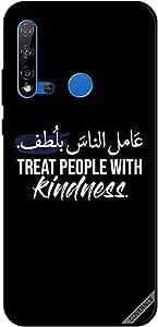 جراب لهاتف هواوي نوفا 5i يحمل عبارة «Treat People With Kindness with Arabic