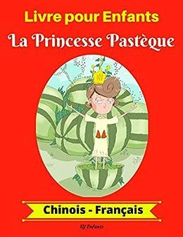 Amazon Com Livre Pour Enfants La Princesse Pasteque