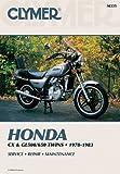 Honda Cx & Gl500/650 Twins 1978-1983 Service Repair Maintenance