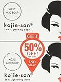 Kojie San Skin Lightening Soap 135g LARGE (6-Pack)