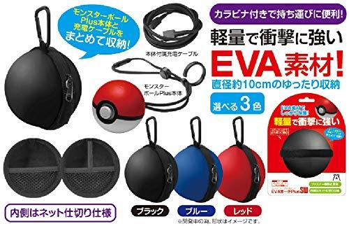 (닌텐도 스위치 포켓몬스터) Nintendo Switch 몬스터 볼Plus용EVA파우치『EVA파우치PlusSW (레드) 』 - Switch