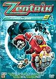 Zentrix : Volume 2 - Le Combat des géants