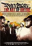FREESTYLE: THE ART OF RHYME (初回限定版) [DVD]