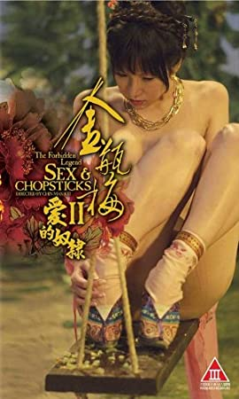 Remarkable, this The forbidden legend sex and chopsticks wiki something is