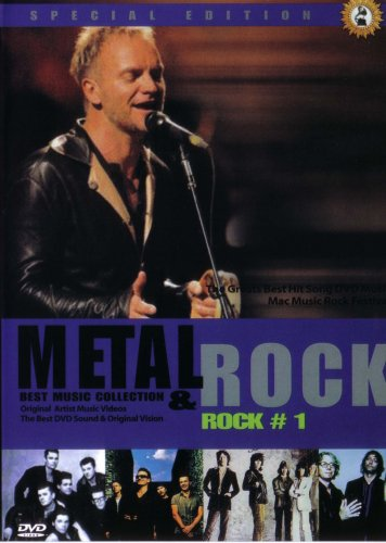 Omnibus Metal & Rock Rock #1 【UA-27】 [DVD] (Metal Rock Amps)