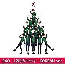 Miracles in December: Korean Version [Importado]