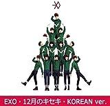 Miracles in December: Korean Version