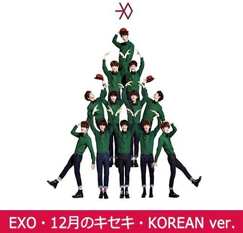 Miracles in December: Korean Version by Sm Entertainment Kr