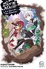 DanMachi - La Légende des Familias, tome 2 (Light Novel) par Suzuhito