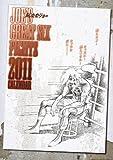 Ashita no Joe 2011 CALENDAR