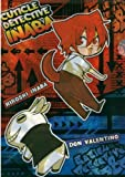 Cuticle Detective Inaba Clear File