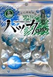 日進製菓 ハッカ 135g×12袋