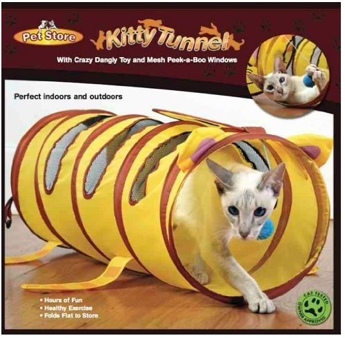 Pet Store Tunnel Dangly Windows product image