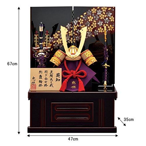 五月人形 収納飾り 兜飾り 12号 英知兜収納飾り kabuto-49 B07B4VC2TC