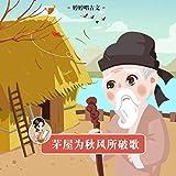Tingting Sing: Mao Wu Wei Qiu Feng Suo Po Ge