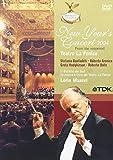 New Year's Concert 2004 - Orcehstra e Coro del Teatro Fenice [Import]