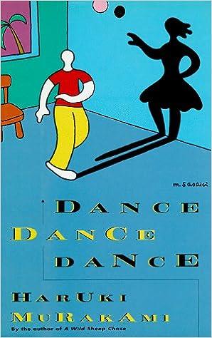 「ダンスダンスダンス」の画像検索結果