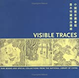 Visible Traces, Philip K. Hu, 0964533715