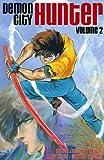 Demon City Hunter, Hideyuki Kikuchi, 1413900259