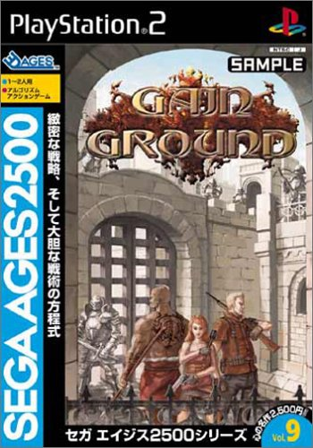 Sega AGES 2500 Series Vol. 9 Gain Ground [Japan Import]
