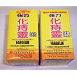 High Strength Fargelin (For Hemorrhoids) 36 Tablets Per Bottle - 2 PAK (2x36 Tablets) / Haute résistance Fargelin (pour les hémorroïdes) 36 comprimés par bouteille - 2 PAK (2x36 comprimés)