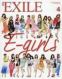 月刊EXILE(エグザイル) 2016年 04 月号 [雑誌]