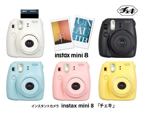 Amazon.com : New Model Fuji Instax 8 Color White Fujifilm Instax ...