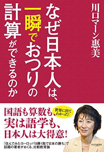 ?????????????????????? (Japanese Edition)