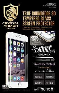 Pantalla de Cristal Armor Ronda Edge 3D de cristal templado Protección de pegatinas para el iPhone 6s / 6 (Blanco)