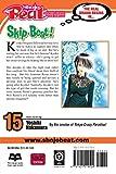 Skip Beat!, Vol. 15