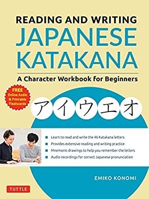 graphic regarding Japanese Flashcards Printable titled Looking through and Producing Jap Katakana: A Identity Workbook