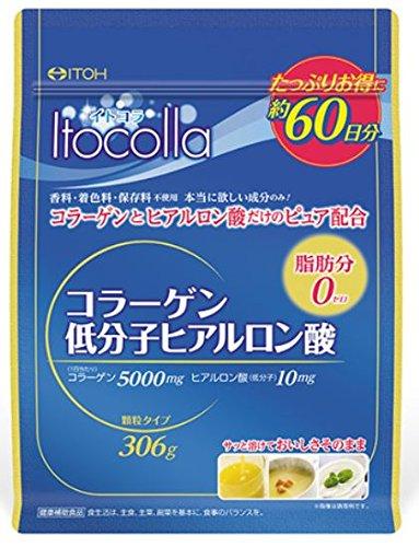 イトコラ コラーゲン低分子ヒアルロン酸 約60日 306g×3個セット B077TSCPWL