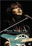 パク・ヨンハ summer concert 2005 [DVD]