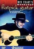 DVD-Dan Crary's Flatpick Guitar Workshop [Import]