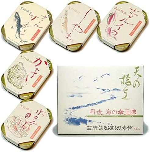 【産地直送】竹中缶詰ギフト5A 真イワシ 御見舞(紅白結切り)+包装