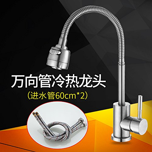 304 Cold and Hot Vientiane 60cm Water Pipe JWLT Kitchen faucet single cold basin wash basin redating tank 304 stainless steel kitchen faucet hot and cold,304 cold and hot redating head faucet single
