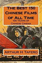 The Best 150 Chinese Films of All Time