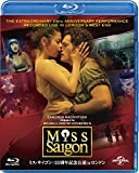 ミス・サイゴン:25周年記念公演 in ロンドン [Blu-ray]