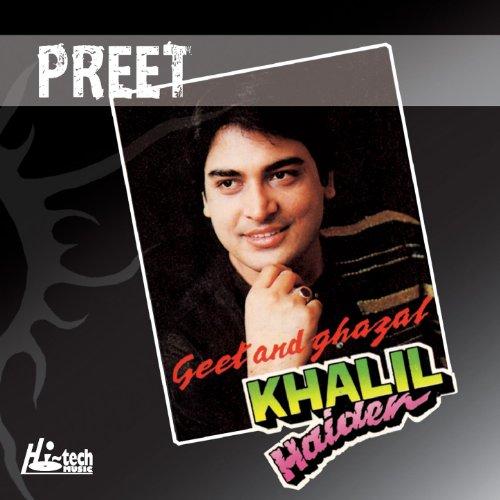 Khalil haider youtube.