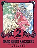 Art of Magic Knight Rayearth, The Volume 2