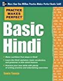 Practice Makes Perfect Basic Hindi (Practice Makes Perfect Series)