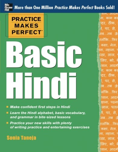 (Practice Makes Perfect Basic Hindi (Practice Makes Perfect Series))