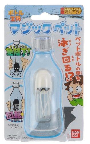 BANDAI Magic Pet (Squid)