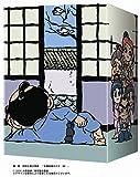 Vol. 1-Yoshimune
