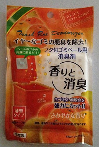 Easy to just stick! ★ scent of citrus sweet (made in Japan) ★ lid Gomiperu deodorant