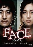 [DVD]フェイス