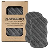 Konjac Exfoliating Sponge with Bamboo Charcoal - 2 Pack - 100% Natural Charcoal Body Sponge for Improving Skin's Look and Feel - Full Body Charcoal Sponge with Attached String for Hanging to Dry (2)