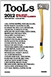 TooLs2012 REAL STUFF for FUTURE CLASSICS USERS GUIDE BOOK (HUZINE 2)
