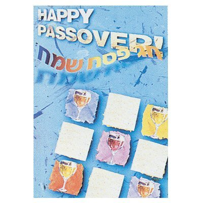 Passover greeting cards multicolored watercolor painting passover passover greeting cards multicolored watercolor painting passover greetings in hebrew and english sold 6 cards envelopes included m4hsunfo
